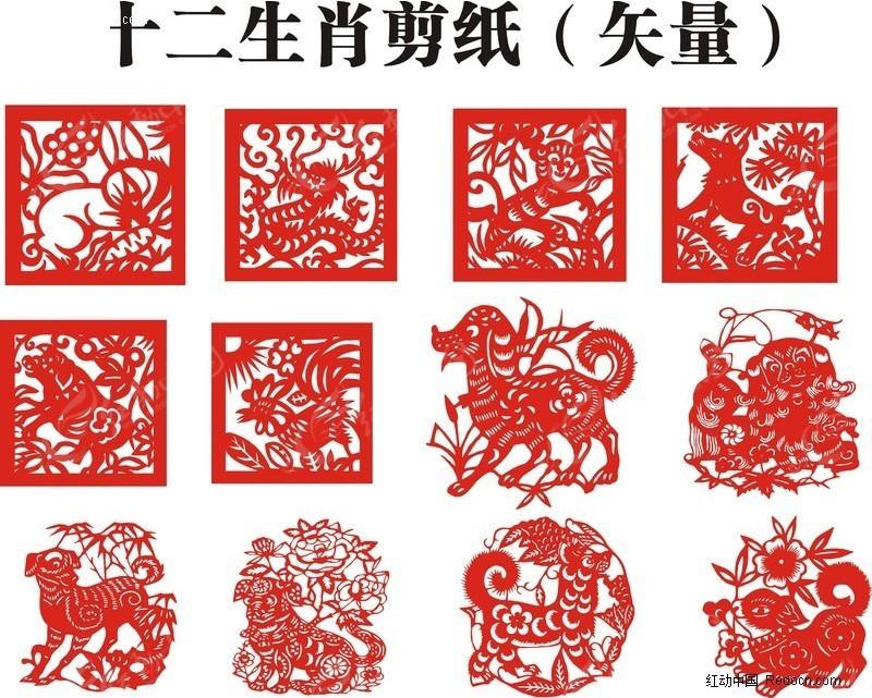 十二生肖剪纸十二生肖剪纸图片