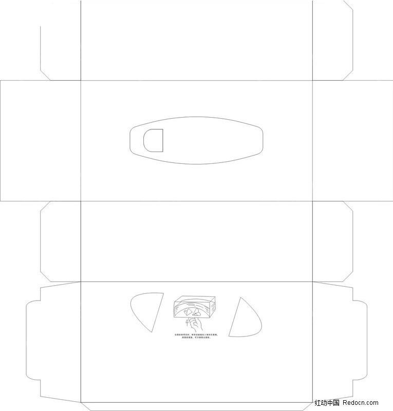 餐巾纸包装展开图图片