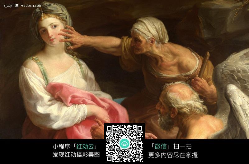 油画美女与老人图片