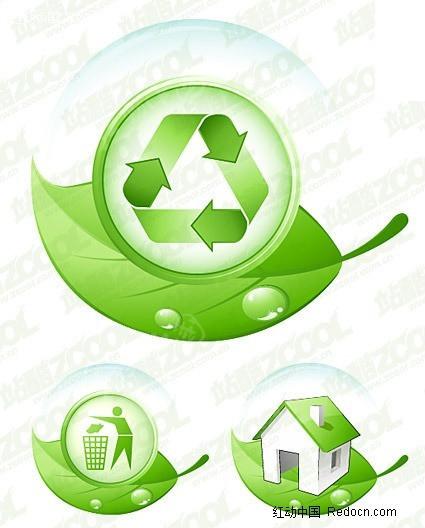 保护环境免费下载   关于环境保护的名言   保护环境,人人