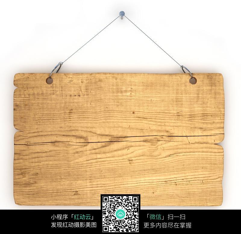 悬挂的木板告示牌图片