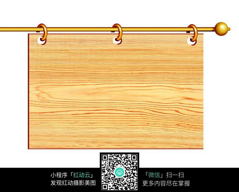 悬挂的木板公馆牌图片