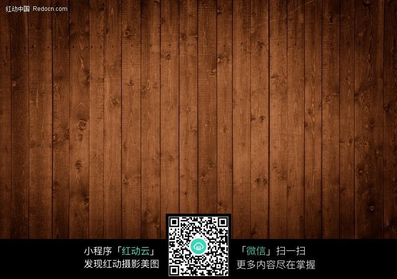木板木条底纹背景图片 高清图片