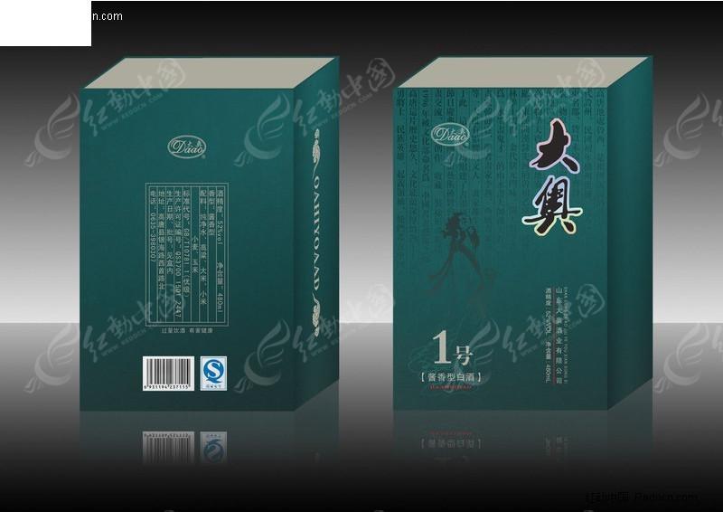 包装包装设计设计800_596文化班级墙设计素材zi图片