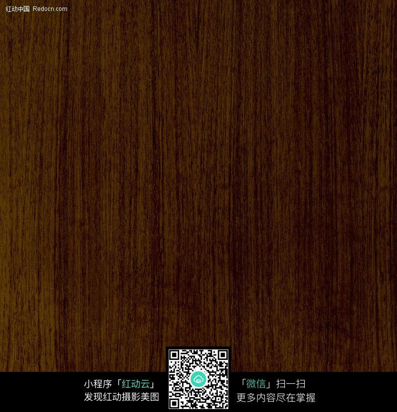深色木纹背景图片