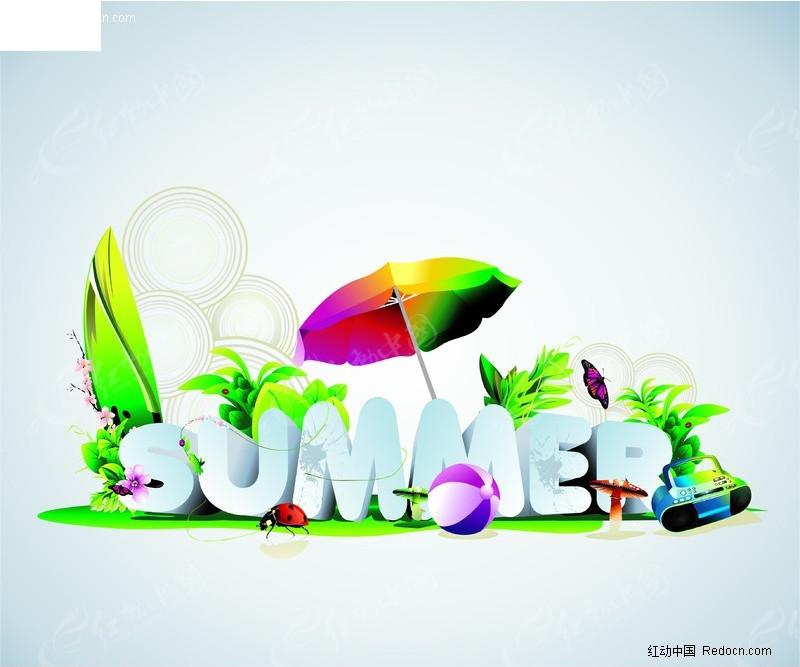 summer 夏天英文立体字设计