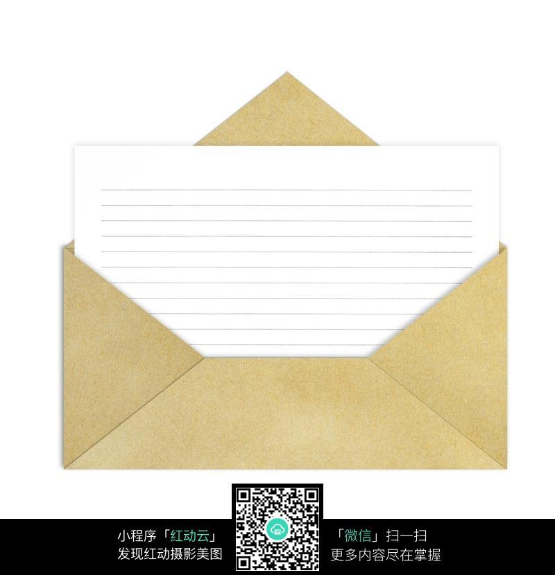 您当前访问素材主题是牛皮纸信封和白色信纸,编号是326673,文件格式