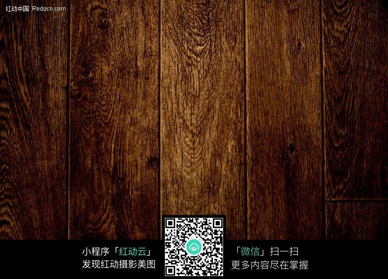 深色木条背景图片 高清图片