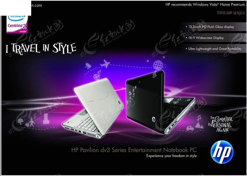 免费素材 psd素材 psd广告设计模板 it|电器广告 惠普笔记本电脑海报