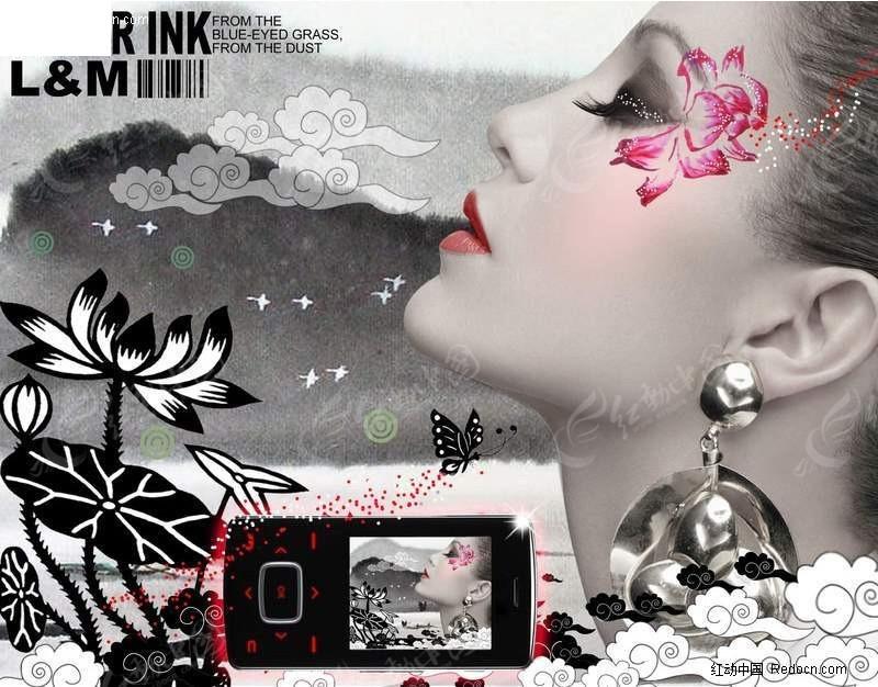 免费素材 psd素材 psd广告设计模板 it|电器广告 时尚创意手机海报