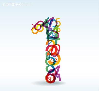 数字 创意数字 组合数字 数字设计 钻石数字  字体设计 矢量字体