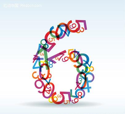 多彩组合数字-6矢量艺术字_其他字体