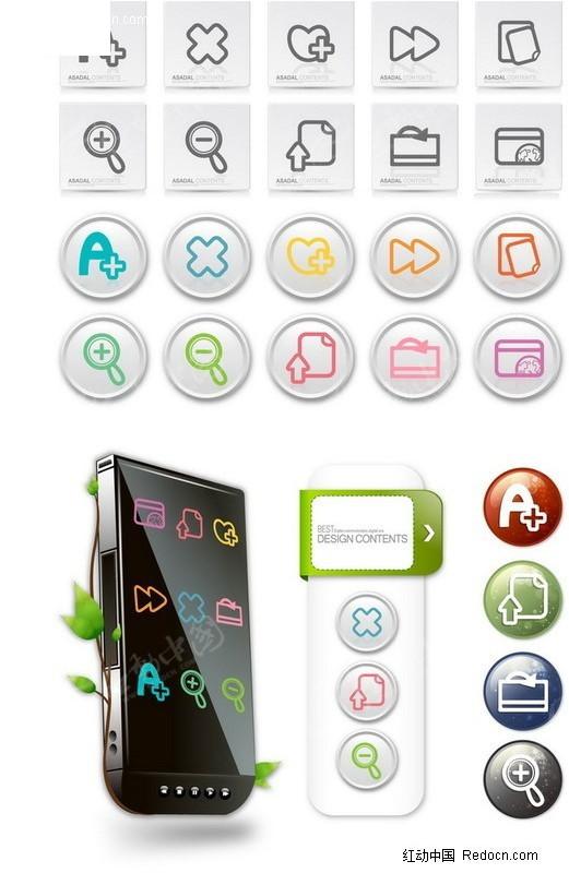 免费素材 矢量素材 花纹边框 其他 手机图标素材