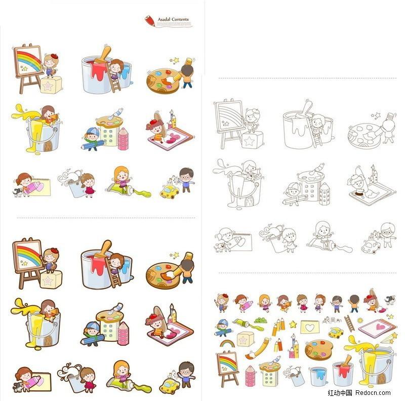 绘画工具ai免费下载_按钮图标素材图片