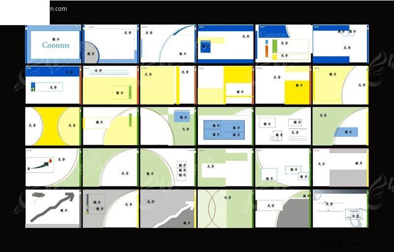 排版版面设计 矢量画册 样本 说明书模板下载 编号 高清图片