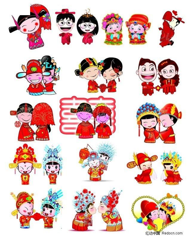 卡通新郎新娘图片素材