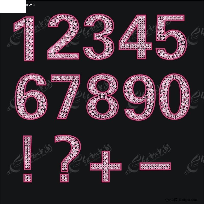 钻石字体 阿拉伯数字矢量艺术字 英文字体图片