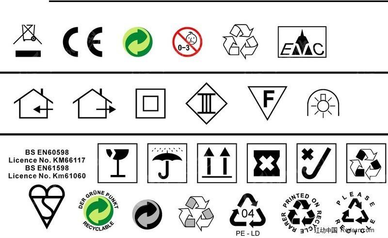 垃圾桶 ce 环保标等常用图标图片