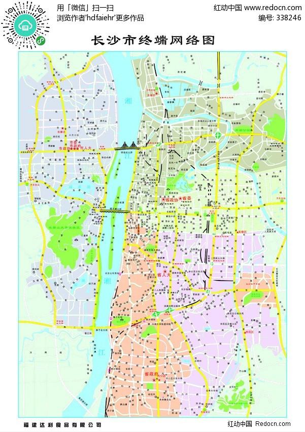 长沙市交通-矢量地图