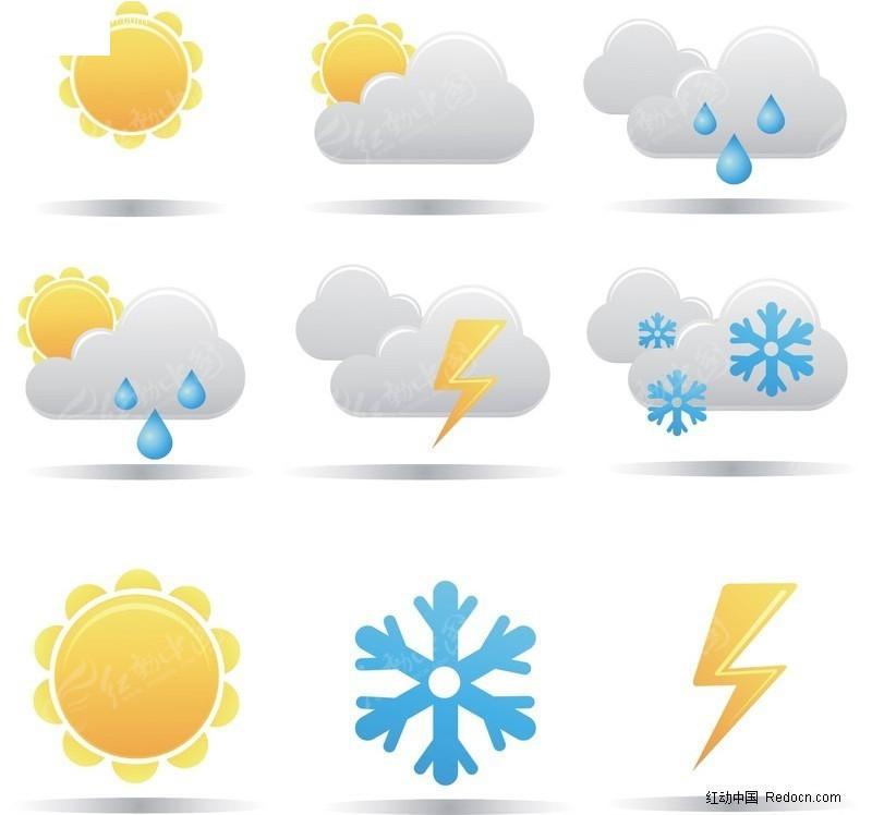雨,云,水,闪电小标志; 下雨多云水闪电下雪打雷矢量素; 矢量闪电标志