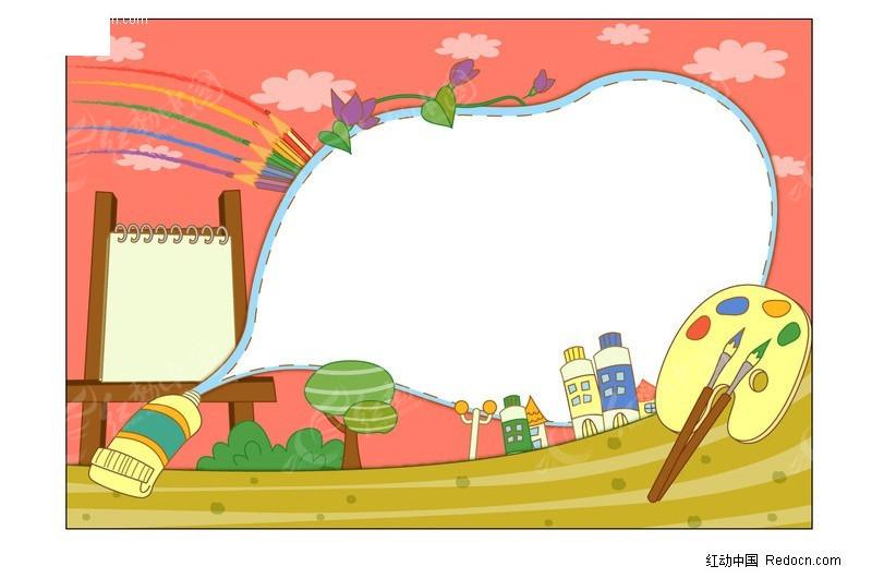 可爱卡通边框素材下载