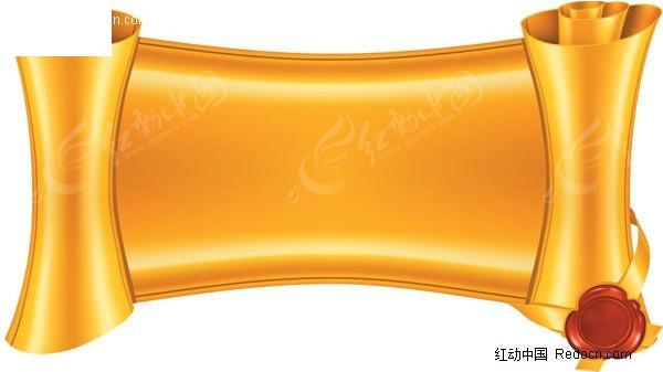 免费素材 矢量素材 花纹边框 其他 金色卷轴