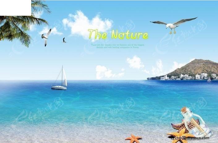 碧海蓝天海岛风景素材图片_风景_红动手机版