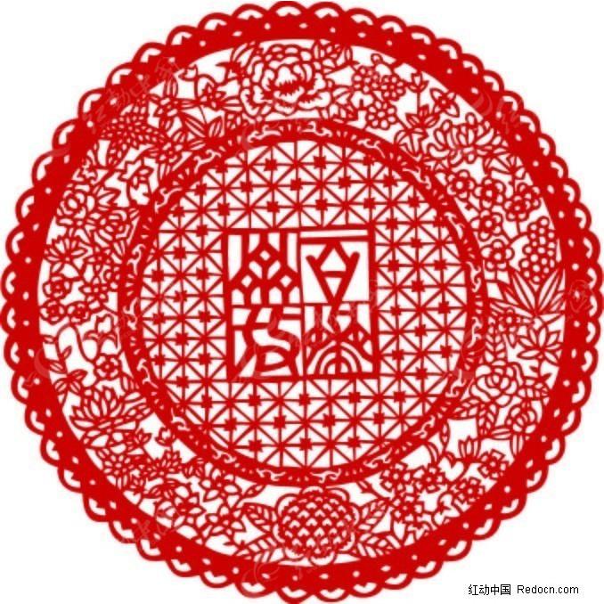 圆形窗花剪纸艺术图片