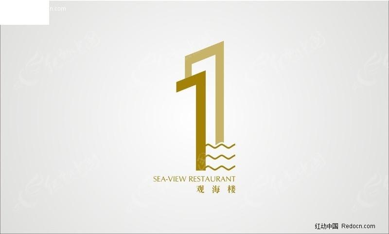 中餐厅观海楼logo
