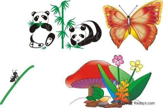 卡通熊猫 蚂蚁 磨菇 蝴蝶