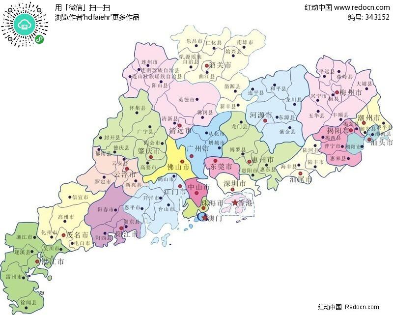 广东省县市分布-矢量地图