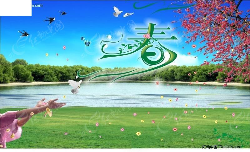 [原创](七绝四首)春 天 美 - 小宋 - 小宋的乐园