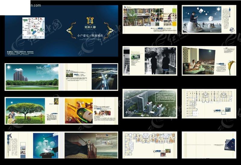 房地产广告宣传册矢量图_画册设计