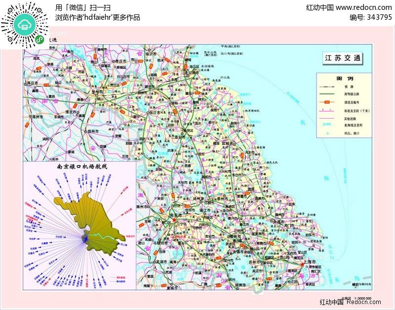江苏省交通-矢量地图