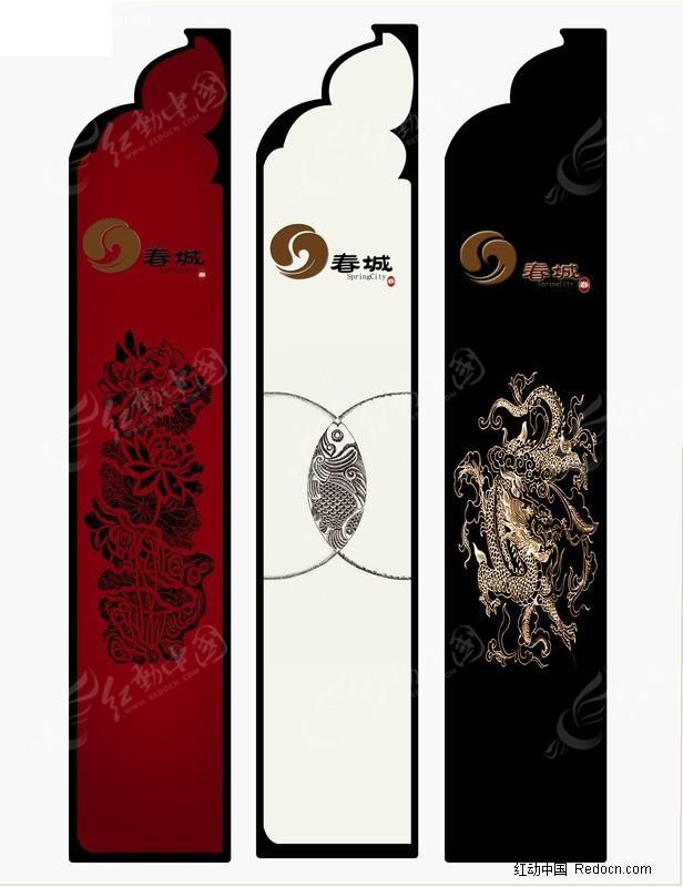筷子包装设计图片