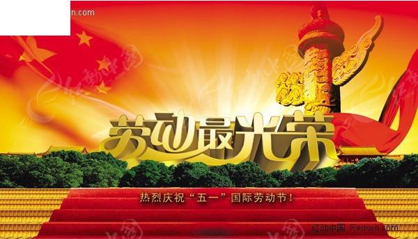 工匠精神 - znx123000 - 心语小院
