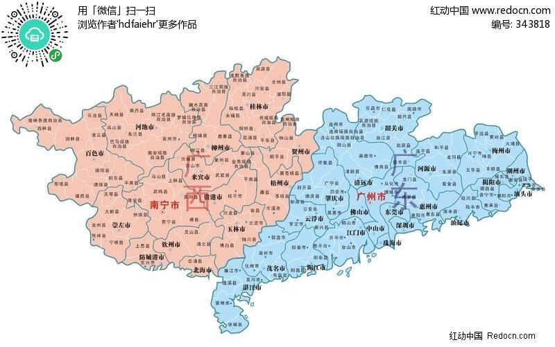 广西广东省区域-矢量地图