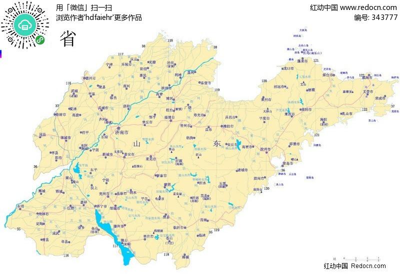 山东省县市分布-矢量地图