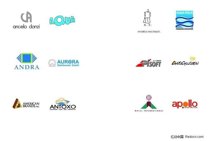 外国品牌_国外精美设计_图片分享网; 三个字的品牌标志图片分享;