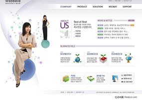 某品牌化妆品公司网站版面_韩国网页模板psd