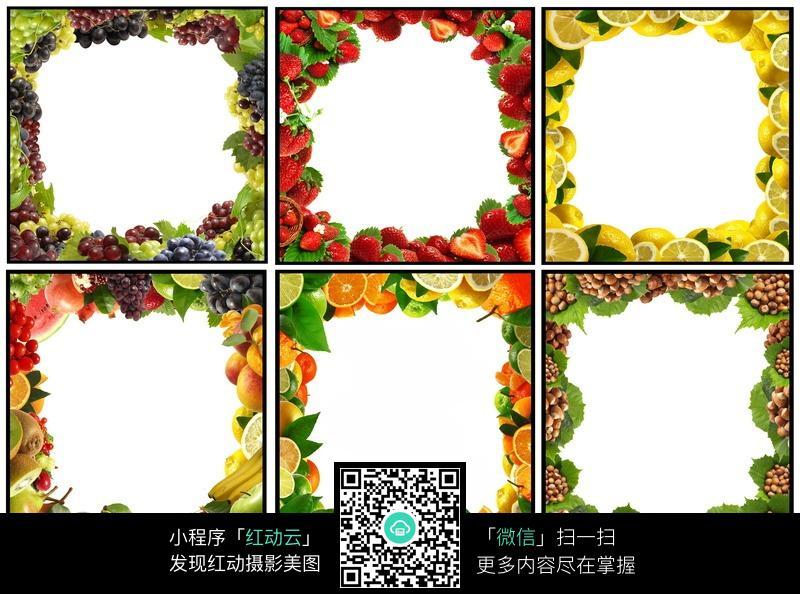 水果组成的边框