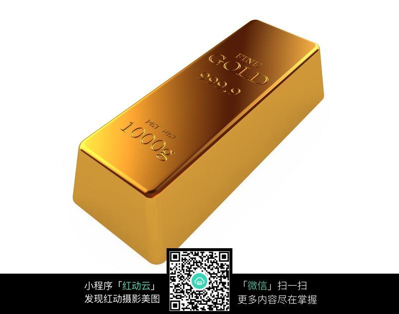 金条怎么折叠方法图解
