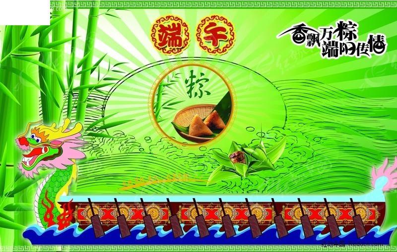 5362,端午节划龙舟(原创) - 春风化雨 - 诗人-春风化雨的博客