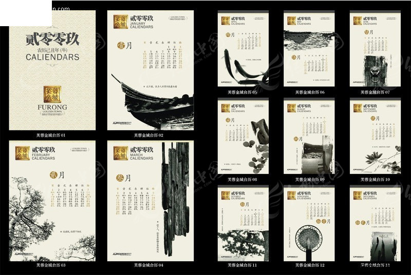 中国风房地产台历矢量图cdr免费下载_日历台历素材图片