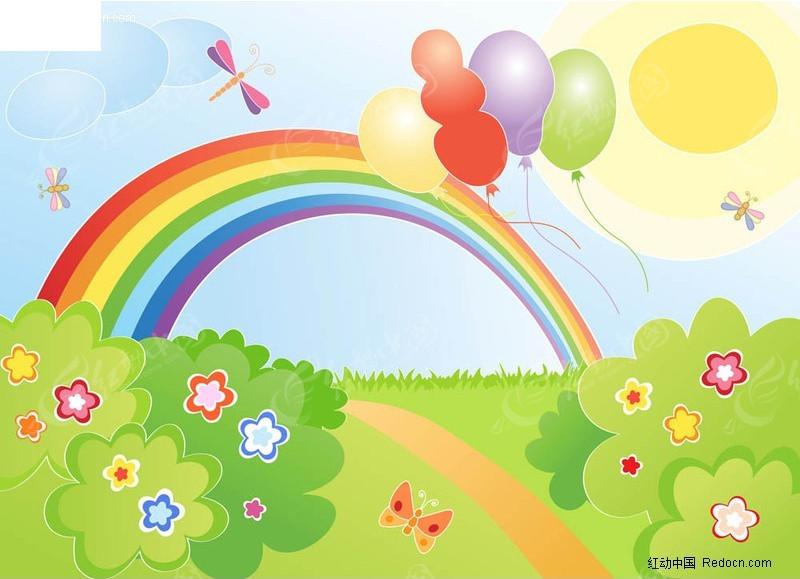 阳光下的彩虹卡通图案