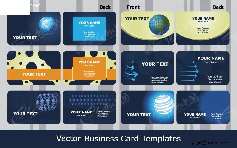 蓝色科技感名片模板矢量素材矢量图