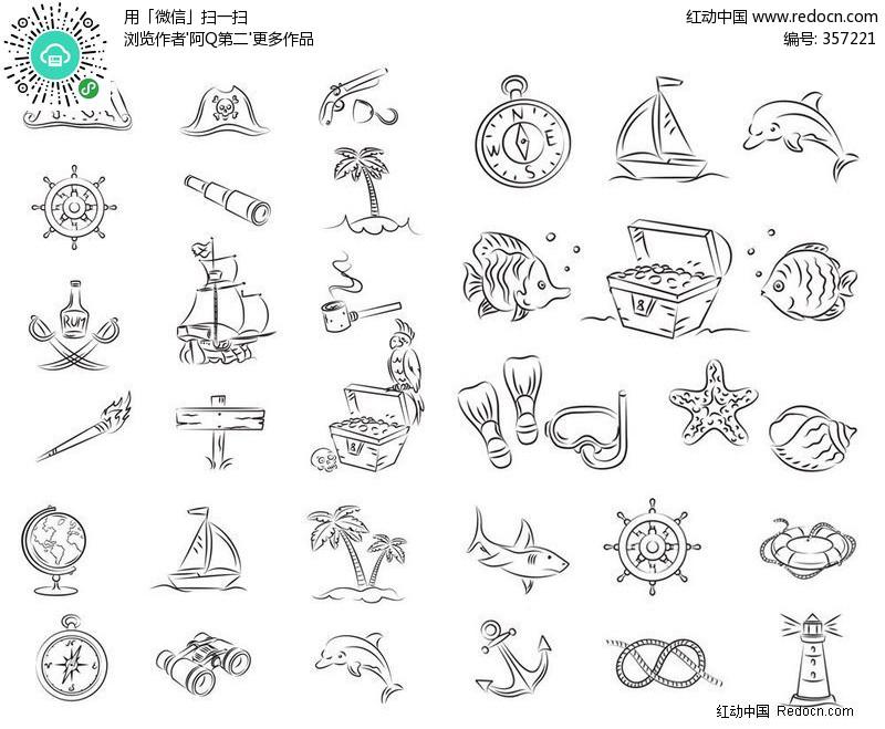 航海简笔画图标EPS素材免费下载 编号357221 红动网