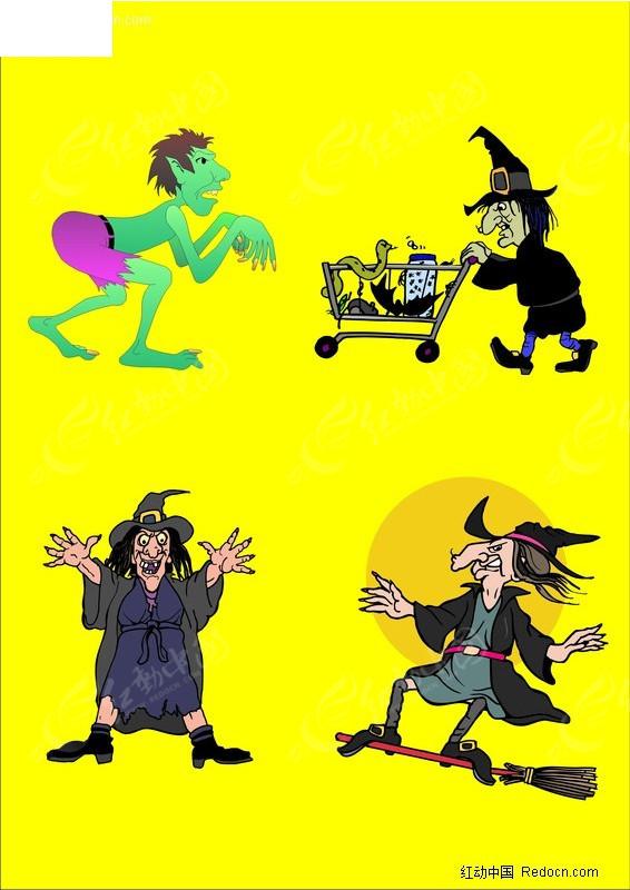卡通女巫漫画