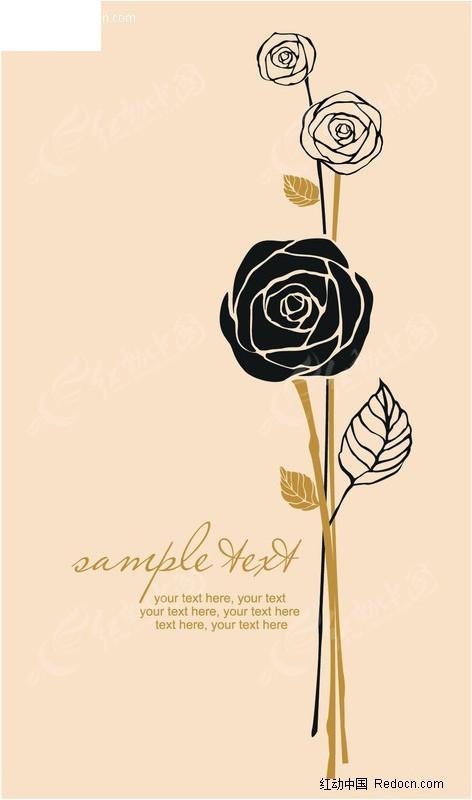 简单好看的手绘玫瑰