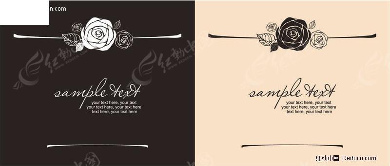手绘玫瑰的排版应用矢量图